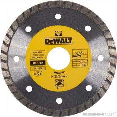 Диск алмазный сплошной турбо DeWalt DT 3712 (125х22.2х2.2 мм; для сухого реза стр. материалов)