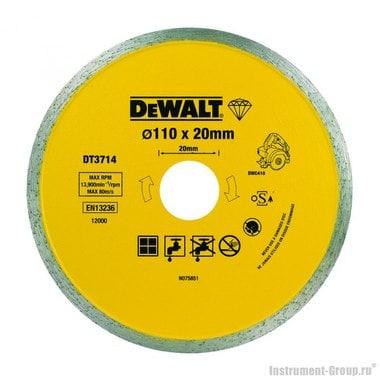 Диск алмазный сплошной DeWalt DT 3714 (110х20х1.6 мм; для мокр/сухого реза,чист рез)