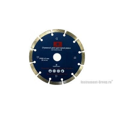 Диск алмазный сегментный ШТУРМШТАЙН XLD 01115-B (115х22.2 мм; для бетона, гранита)