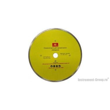 Диск алмазный сплошной ШТУРМШТАЙН XLD 02230-D (230х22.2 мм; для керамики, мрамора)
