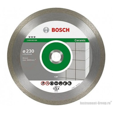 Алмазный диск Best for Ceramic (230x22,23 мм) Bosch 2608602634