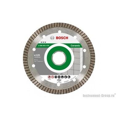 Алмазный диск Best for Ceramic (125x22,23 мм) Bosch 2608602479