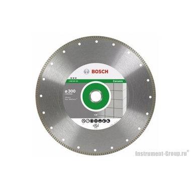 Алмазный диск Best for Ceramic (300x25,4 мм) Bosch 2608602241