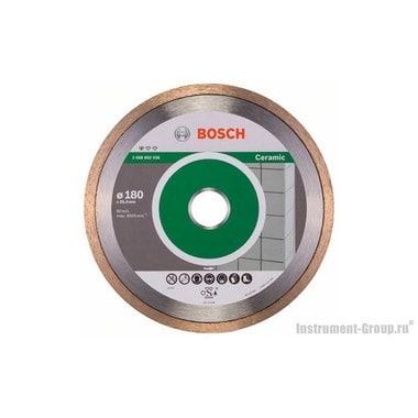 Алмазный диск Standard for Ceramic (180x25,4 мм) Bosch 2608602536
