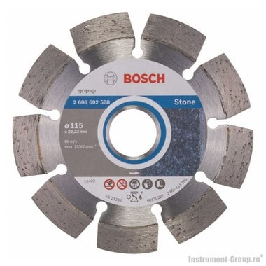 Алмазный диск Expert for Stone (115x22,23 мм) Bosch 2608602588