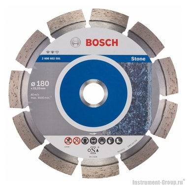 Алмазный диск Expert for Stone (180x22,23 мм) Bosch 2608602591
