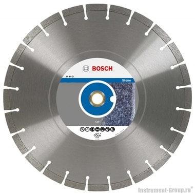 Алмазный диск Expert for Stone (400x20/25,4 мм) Bosch 2608602595