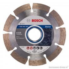 Алмазный диск Standard for Stone (115x22,23 мм) Bosch 2608602597