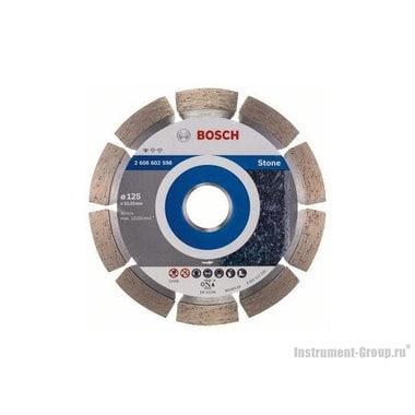 Алмазный диск Standard for Stone (125x22,23 мм) Bosch 2608602598