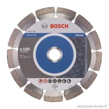 Алмазный диск Standard for Stone (180x22,23 мм) Bosch 2608602600