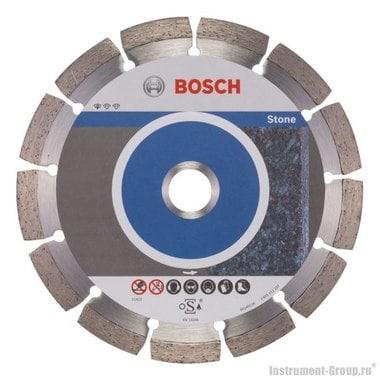 Алмазный диск Standard for Stone (230x22,23 мм) Bosch 2608602601