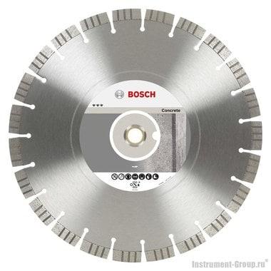 Алмазный диск Best for Concrete (450x25,4 мм) Bosch 2608602660