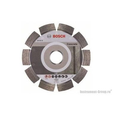 Алмазный диск Expert for Concrete (150x22,23 мм) Bosch 2608602557
