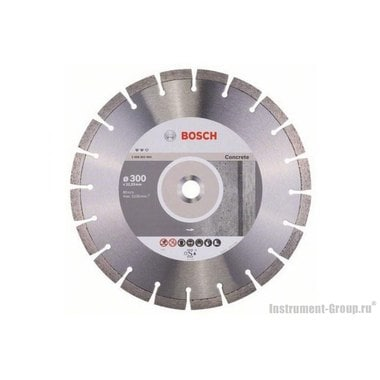 Алмазный диск Expert for Concrete (300x22,23 мм) Bosch 2608602694