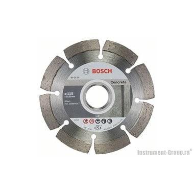 Алмазный диск Standard for Concrete (115/22,23, 10 шт.) Bosch 2608603239