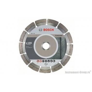 Алмазный диск Standard for Concrete (180x22,23 мм; 10 шт.) Bosch 2608603242