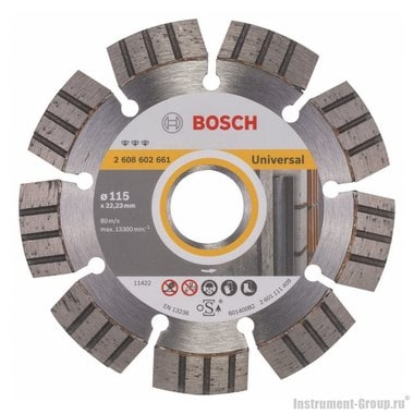 Алмазный диск Best for Universal (115x22,23 мм) Bosch 2608602661