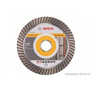 Алмазный диск Best for Universal Turbo (125x22,23 мм) Bosch 2608602672