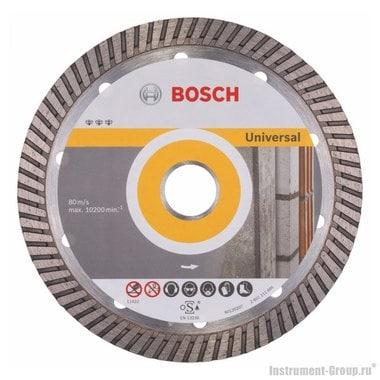 Алмазный диск Best for Universal Turbo (180x22,23 мм) Bosch 2608602674