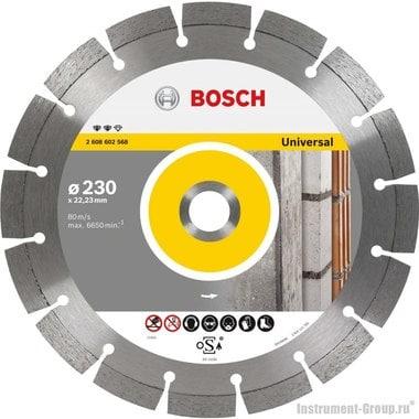 Алмазный диск Expert for Universal (230x22,23 мм) Bosch 2608602568