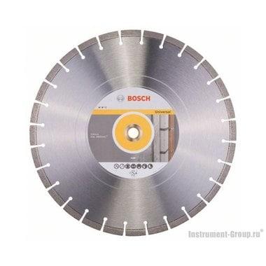 Алмазный диск Expert for Universal (450x25,4 мм) Bosch 2608602573