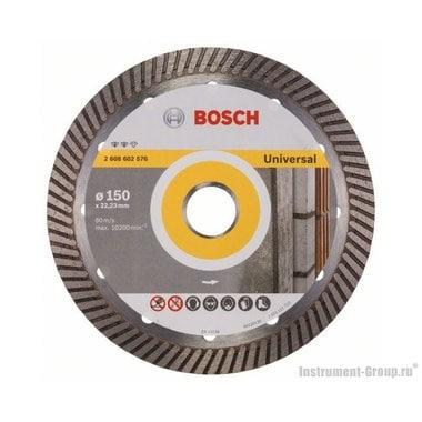 Алмазный диск Expert for Universal Turbo (150x22,23 мм) Bosch 2608602576