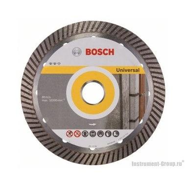 Алмазный диск Expert for Universal Turbo (180x22,23 мм) Bosch 2608602577