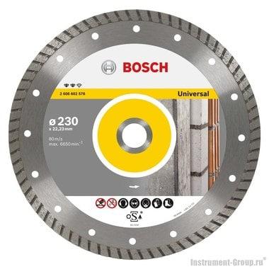 Алмазный диск Expert for Universal Turbo (230x22,23 мм) Bosch 2608602578