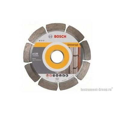 Алмазный диск Standard for Universal (125x22,23 мм; 10 шт.) Bosch 2608603245