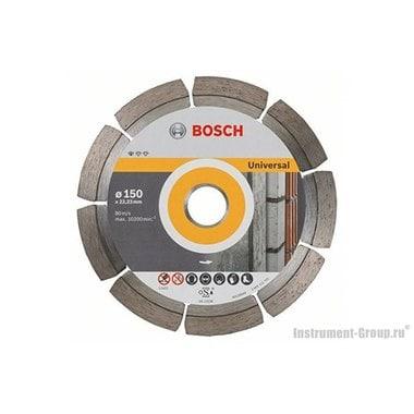 Алмазный диск Standard for Universal (150x22,23 мм; 10 шт.) Bosch 2608603246
