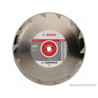 Алмазный диск Best for Marble (350x25,4 мм) Bosch 2608602702