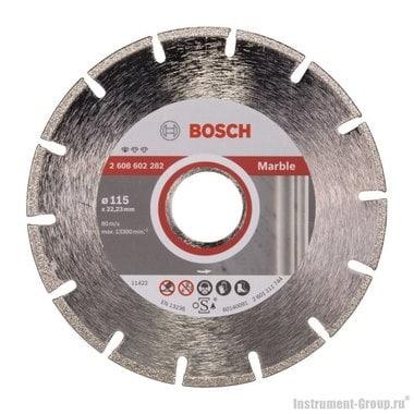 Алмазный диск Standard for Marble (115x22,23 мм) Bosch 2608602282