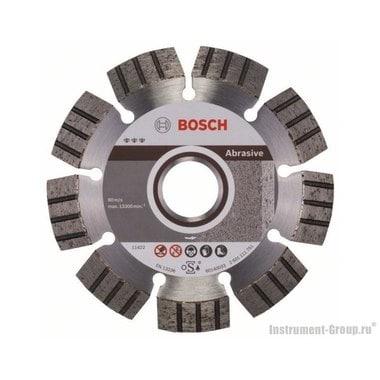 Алмазный диск Best for Abrasive (125x22,23 мм) Bosch 2608602680