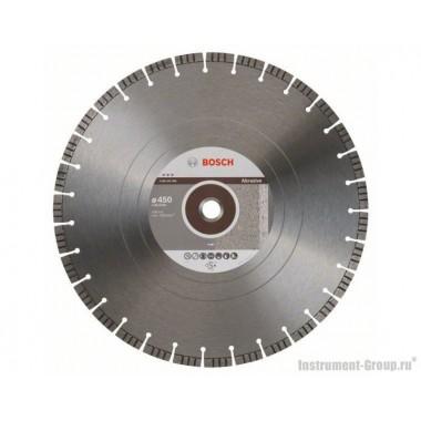 Алмазный диск Best for Abrasive (450x25,4 мм) Bosch 2608602688