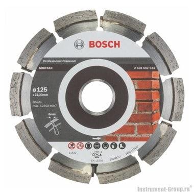 Алмазный диск Best for Mortar (125x22,23 мм) Bosch 2608602534