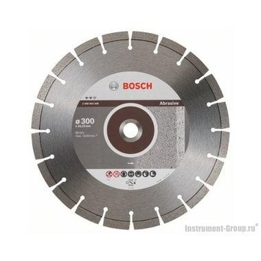 Алмазный диск Expert for Abrasive (300x22,23 мм) Bosch 2608602699