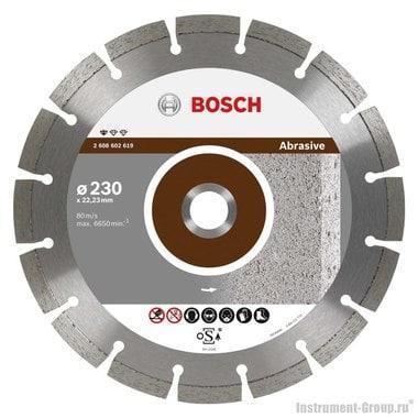 Алмазный диск Standard for Abrasive (230x22,23 мм) Bosch 2608602619