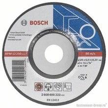 Диск шлифовальный по металлу Bosch 2.608.600.223 (125х22.2х6 мм)