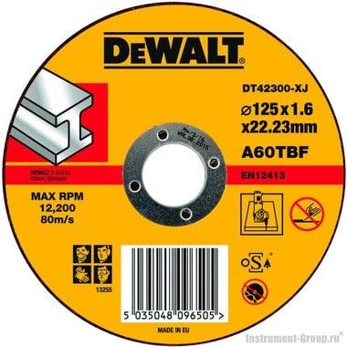 Диск отрезной по металлу DeWalt DT 42300 (125х22.2х1.6 мм)