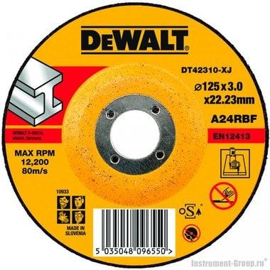 Диск отрезной по металлу DeWalt DT 42310 (125х22.2х3.0 мм)