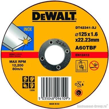 Диск отрезной по нержавеющей стали DeWalt DT 42341 (125х22.2х1.6 мм)