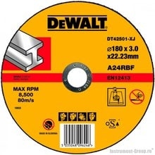 Диск отрезной по металлу DeWalt DT 42501 (180х22.2х3 мм)