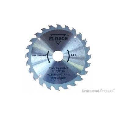 Диск пильный Elitech 1820.000700 (185х30х1.6 мм; 24 зуб.; по дереву)