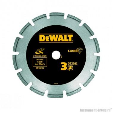 Диск алмазный DeWalt DT 3763 (230х22.2х2.8 мм; для сухого реза гранита, железобетона)