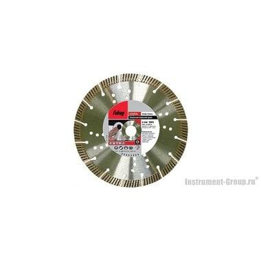 Алмазный диск Stein Extra (125x22.2 мм) Fubag 31125-3