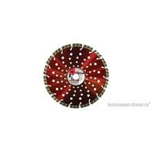 Алмазный диск Stein Pro (125x22.2 мм) Fubag 11125-3