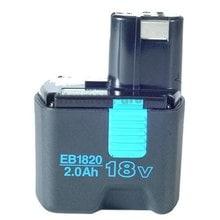 Аккумулятор Hitachi 319764 (18В; 2Ач; NiCd)