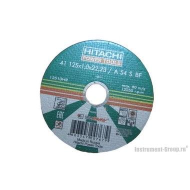 Диск отрезной по метуллу Hitachi 12510HR (125х22х1 мм)