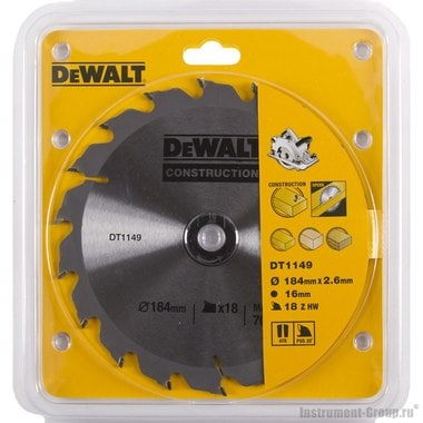 Диск пильный по древесине DeWalt DT 1149 (184х16х1.7 мм; 18 зуб.)