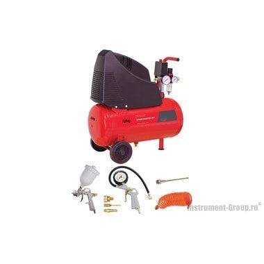 Набор компрессорного оборудования Fubag HOUSE MASTER KIT (5 предметов в комплекте)